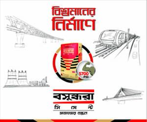 Bashundhara Cement